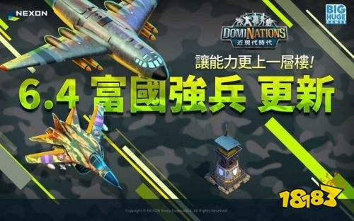 战略游戏《文明争战》全新改版 新增少林僧人及日本英雄宫本武藏