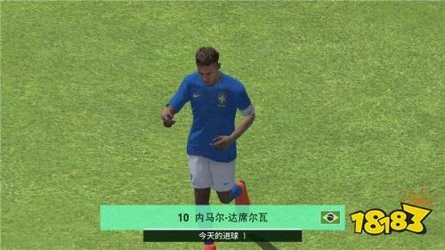 全球1亿球迷都在玩 《实况足球》手游开服火爆