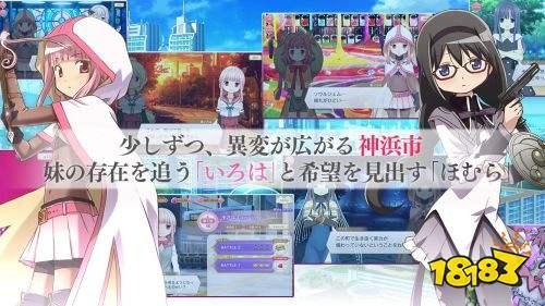手游《魔法纪录魔法少女小圆外传》1周年将出舞台剧
