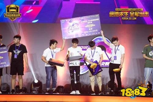TGA极限挑战赛7月总决赛回顾——强者争锋,全军出击!