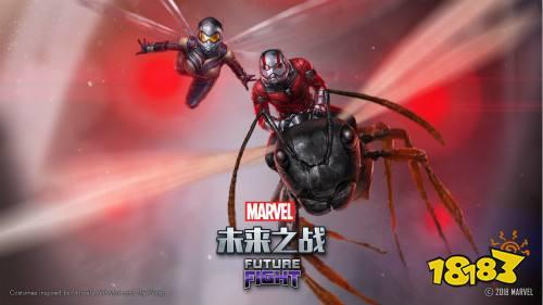 蚁人与黄蜂女加入《漫威:未来之战》
