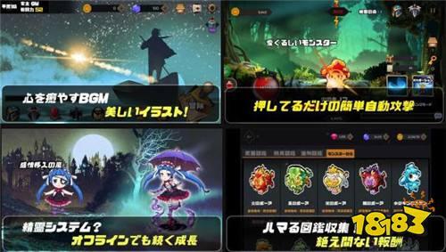 《Noble》日本预约开启 预计今年8月中旬正式上架