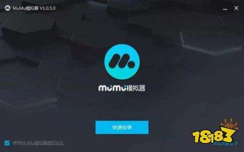 《风之大陆》今日公测!MuMu模拟器邀你开启奇幻之旅