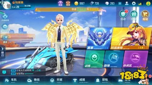 QQ飞车手游影子挑战怎么玩 影子挑战玩法奖励一览