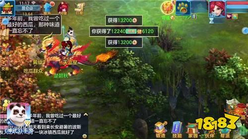 神武3手游夏日新玩法 捡西瓜送吃瓜群众