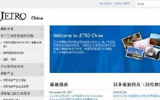 日本展团组织10家企业参展2018 ChinaJoy BTOB