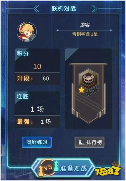 极限智斗策略为王 《牌武者·超融合战记》7月17日公测
