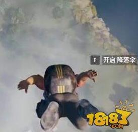 绝地求生手游跳伞操作技巧 萌新们跳伞常见的误区