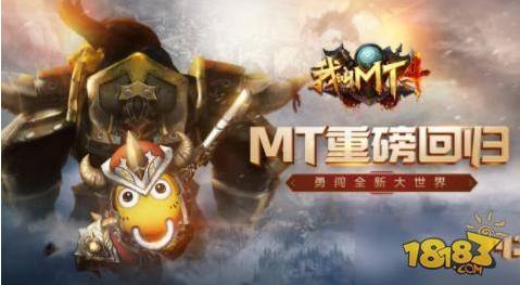 我叫MT4游戏疑问解答 来自策划小姐姐福音20180719