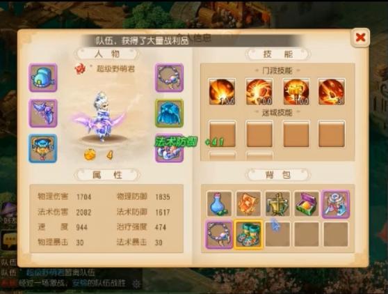 梦幻西游手游梦幻迷城玩法各种极限收割