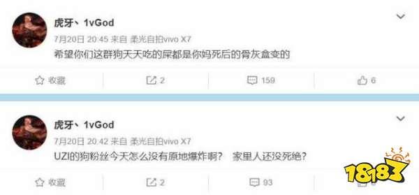 18线小主播辱骂UZI粉丝,网友:怕是活的不耐烦了?