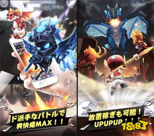 放置休闲冒险RPG《放置骑士》日本预约正式启动