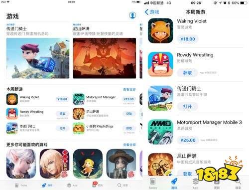 《传送门骑士》获苹果today推荐 苹果商店会推荐什么样的游戏?