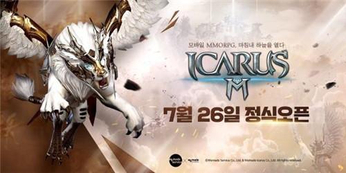 PC移植手游《Icarus-M》7月26日在双平台正式推出