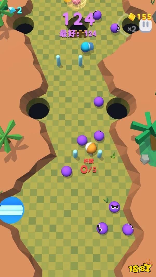 这游戏有毒| 球球辣么可爱,怎么可以打它?