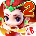 梦幻西游无双2苹果版下载