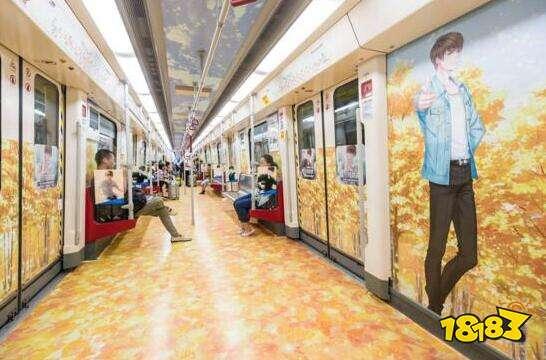 广州地铁惊现恋与制作人 玩家直呼满足争先打卡