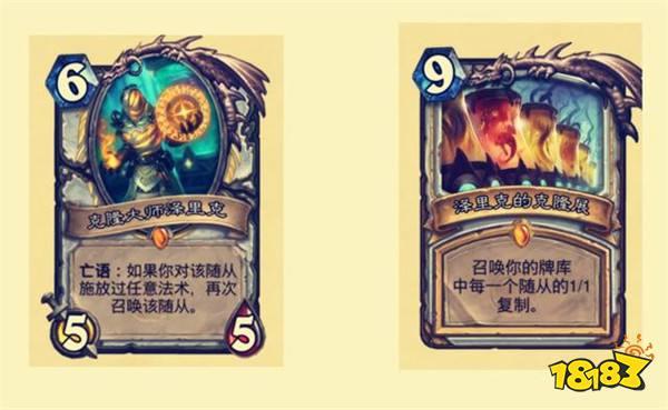 炉石传说砰砰计划传说卡点评 这次猎人的传说能用了
