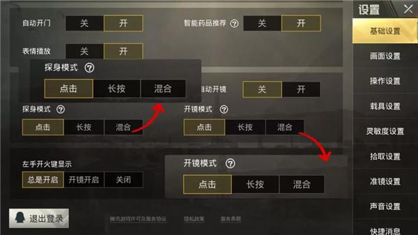 刺激战场新版爆料 国产QBU与新载具联袂登场