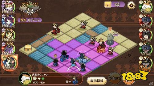 《信喵之野望》手游日版上线 繁中版8月8开启预约