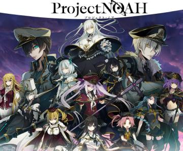 《Project Noah》开放事前登录