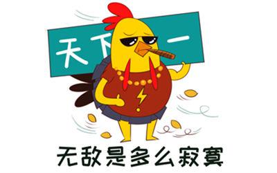 绝地求生刺激战场 高手吃鸡求生攻略