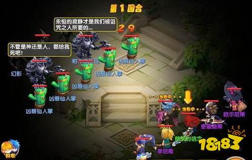 魔力宝贝手游新世界玩法 新世界勇士攻略分享