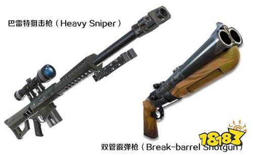 堡垒之夜手游5.2版本爆料 全新武器模式来袭