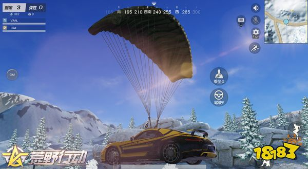 来不及解释了快上车《荒野行动》飞车激斗模式CJ现场试玩评测