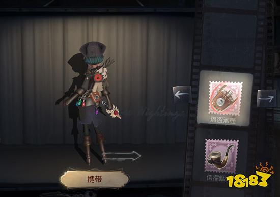 第五人格海盗酒壶怎么获得