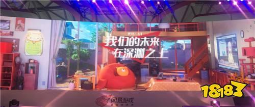 网易二次元新游《代号:U1》CJ现场首曝 神秘科幻作家助阵