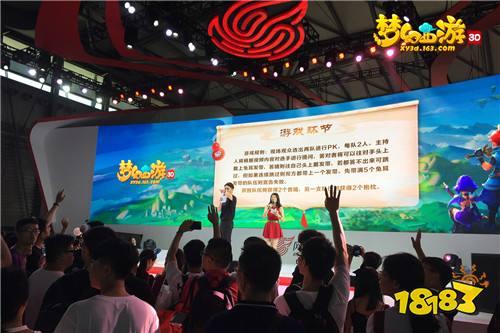 《梦幻西游3D》动态官网全新上线  指尖探索3D梦幻世界