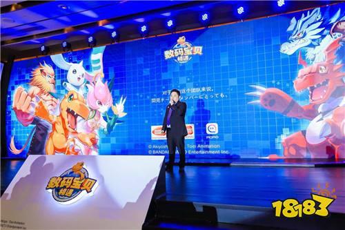 《数码宝贝》正版授权游戏首亮相 万代南梦宫与陌陌游戏联合发布