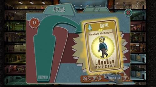 辐射避难所Online开箱子的正确姿势 游戏细节说明