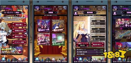 绚烂魔界姬魔王带来《魔界战记Disgaea》游戏最新内容!