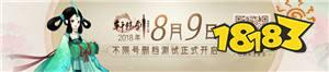 网易《轩辕剑龙舞云山》今日开放预下载,精彩福利抢先看!