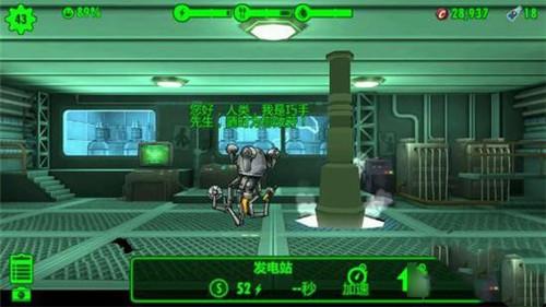 辐射避难所Online巧手先生玩法解析 萌新的好帮手