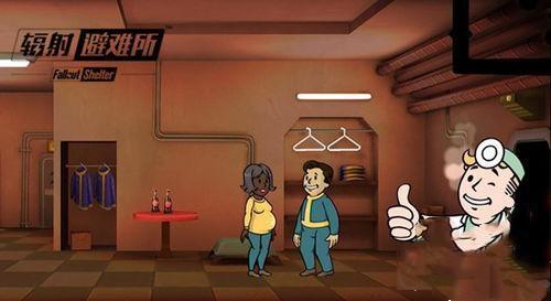 辐射避难所Online生孩子攻略 生孩子注意要点介绍