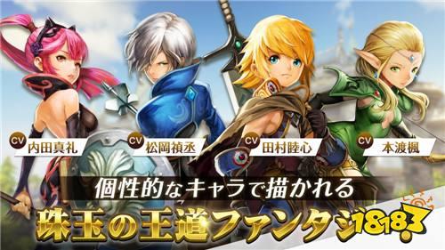 3D动作RPG《龙之谷M》预计年内推出 预约已开放