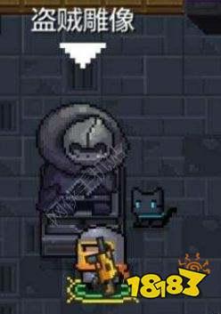 元气骑士雕像有什么用