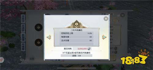 """浣花有情录全新章节 《镇魔曲》新花鉴""""莲花""""上线"""