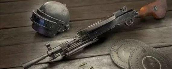 刺激战场什么枪好用