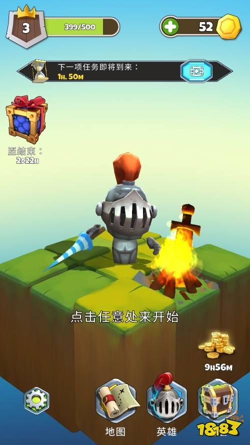 这游戏有毒| 身为一个骑士,是什么逼我玩命前行?是贫穷!