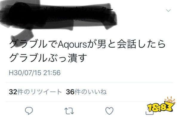 碧蓝幻想联动LoveLive 官方竟要求玩家先性转?