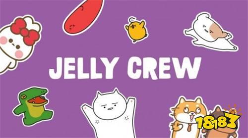 韩国人气角色IP《Jelly Crew》手游即将正式推出
