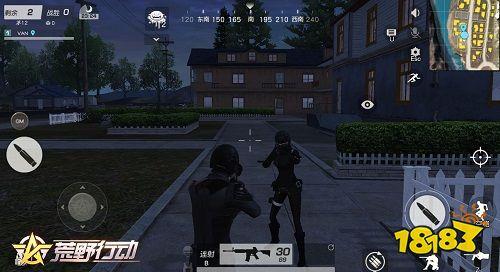 《勇敢的世界》联动综艺火热上映 黑夜出击Plus玩法详解