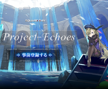 SE《Project-Echoes》开启预约