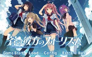 PS4版移植 《苍之彼方的四重奏》手机版正式发售
