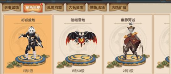 新忍者世界