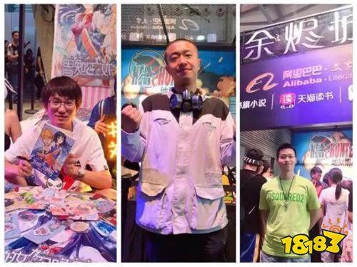 2018ChinaJoy精彩盘点 阿里文娱惊喜不断二次元小说引关注
